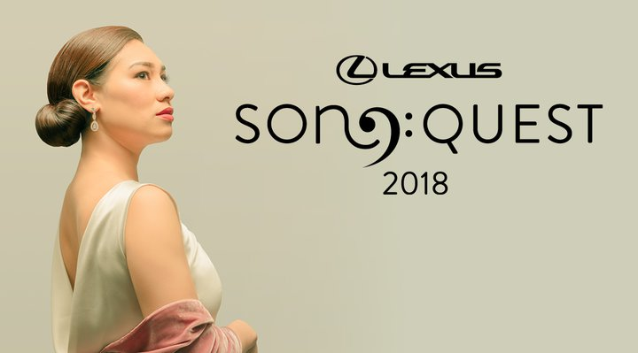 Lexus Song Quest 2018