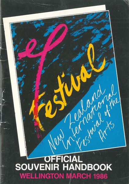 1986 Festival brochure