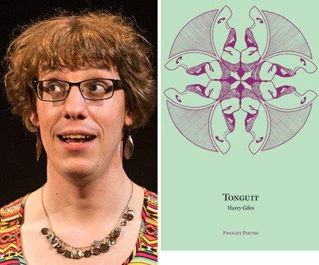 Harry Giles: Poetry