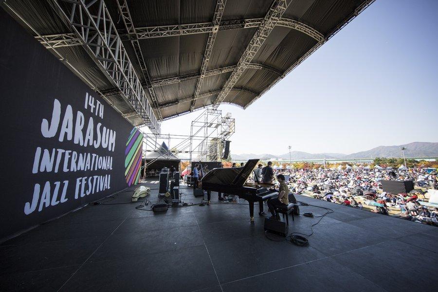 Jarasum Festival Show